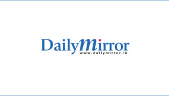 Development Strategies Ministry holds trade discussion – Daily Mirror